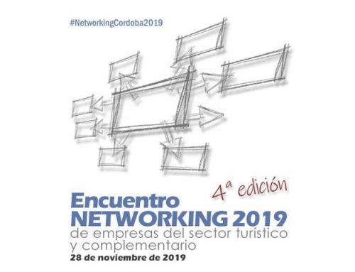 Memoria Networking 2019